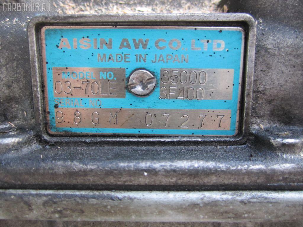КПП автоматическая TOYOTA CROWN GS151 1G-FE. Фото 1