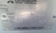 Зеркало двери боковой Mitsubishi Lancer cedia CS2A Фото 6