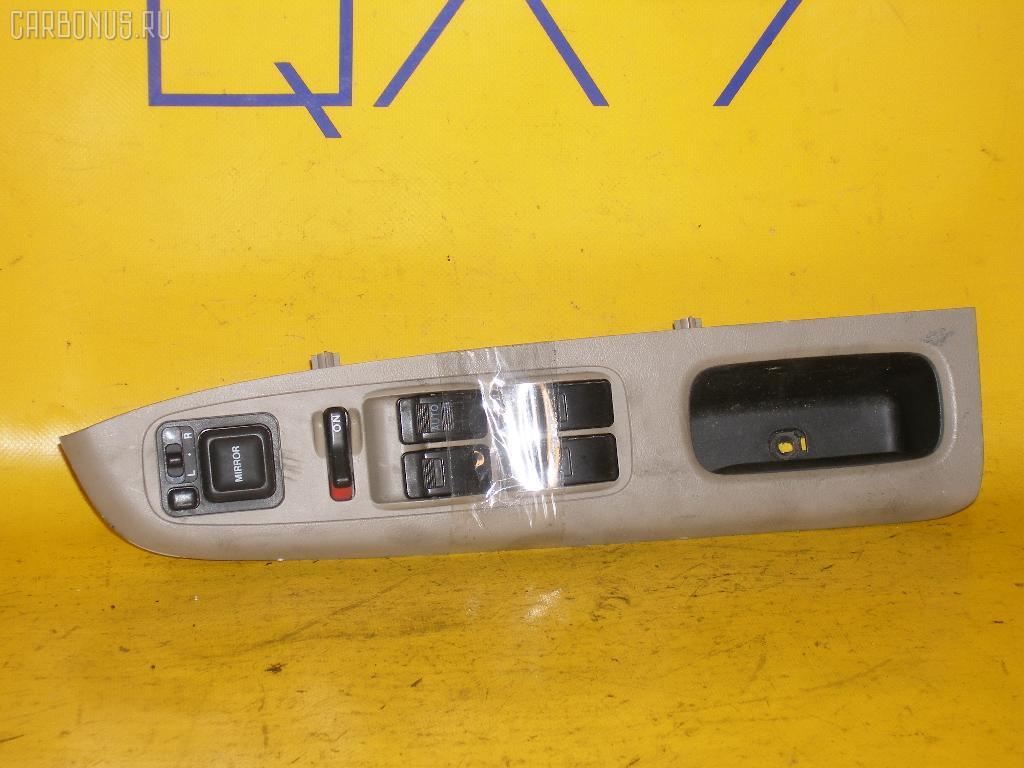 Блок упр-я стеклоподъемниками HONDA ODYSSEY RA7. Фото 2