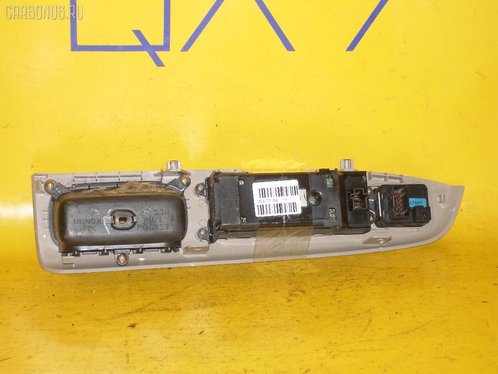 Блок упр-я стеклоподъемниками HONDA ODYSSEY RA7. Фото 3