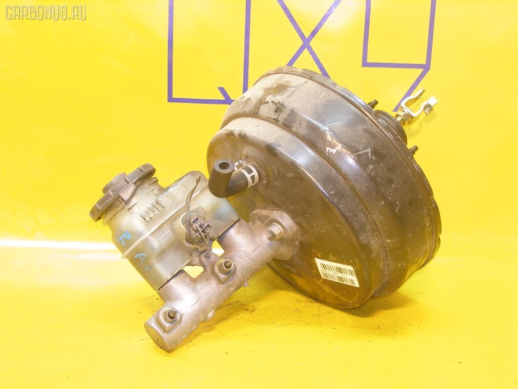 Главный тормозной цилиндр HONDA ODYSSEY RA7 F23A. Фото 8