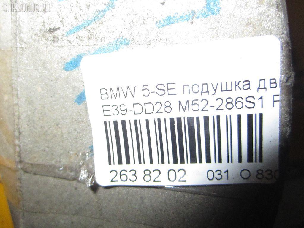 Подушка двигателя BMW 5-SERIES E39-DD62 M52-286S1 Фото 5