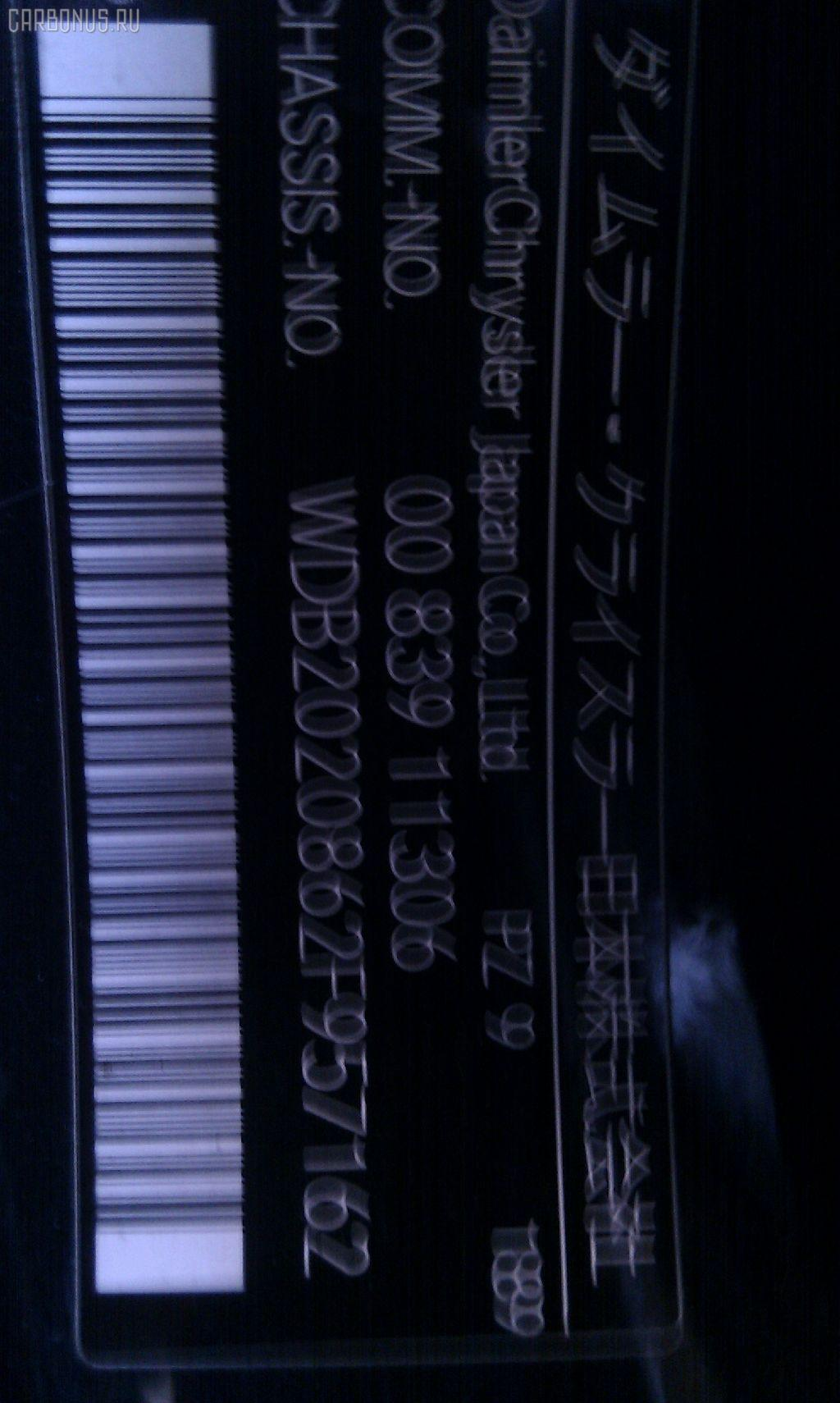 Кардан MERCEDES-BENZ C-CLASS STATION WAGON S202.086 112.910 Фото 2