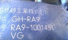 Жесткость бампера Honda Odyssey RA9 Фото 2