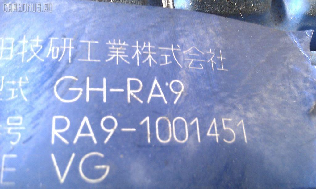 Бачок расширительный HONDA ODYSSEY RA9 J30A Фото 2