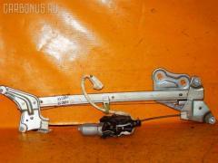Стеклоподъемный механизм Toyota Chaser JZX100 Фото 1