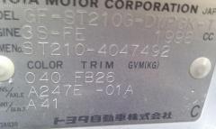 Стеклоподъемный механизм TOYOTA CALDINA ST210G Фото 2