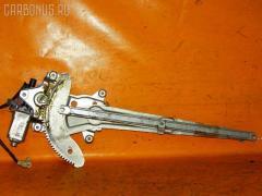 Стеклоподъемный механизм Toyota Ipsum SXM15G Фото 1