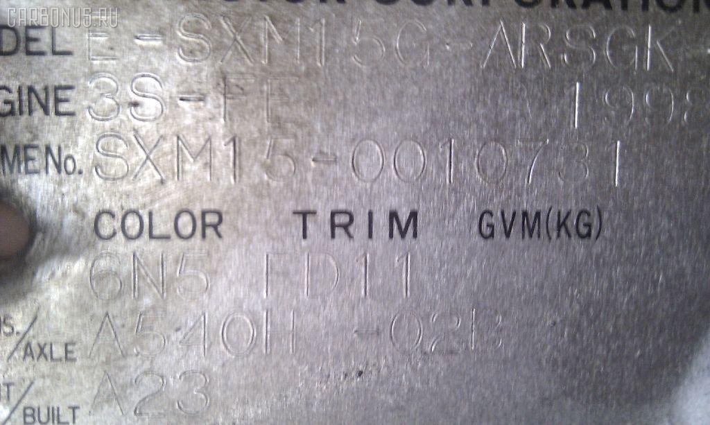 Балка под ДВС TOYOTA IPSUM SXM15G 3S-FE Фото 2