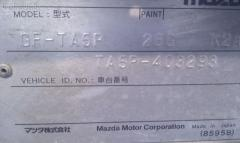 Планка телевизора Mazda Millenia TA5P KL-ZE Фото 2