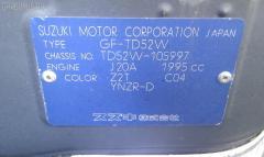 Спидометр SUZUKI ESCUDO TD52W J20A Фото 4