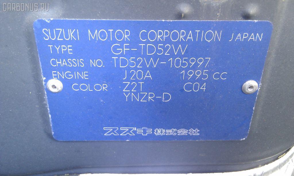 Консоль магнитофона SUZUKI ESCUDO TD52W Фото 2