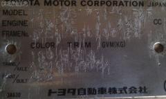 Переключатель поворотов Toyota Crown estate JZS173W Фото 3