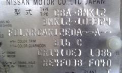 Крепление редуктора Nissan March BNK12 CR14DE Фото 2