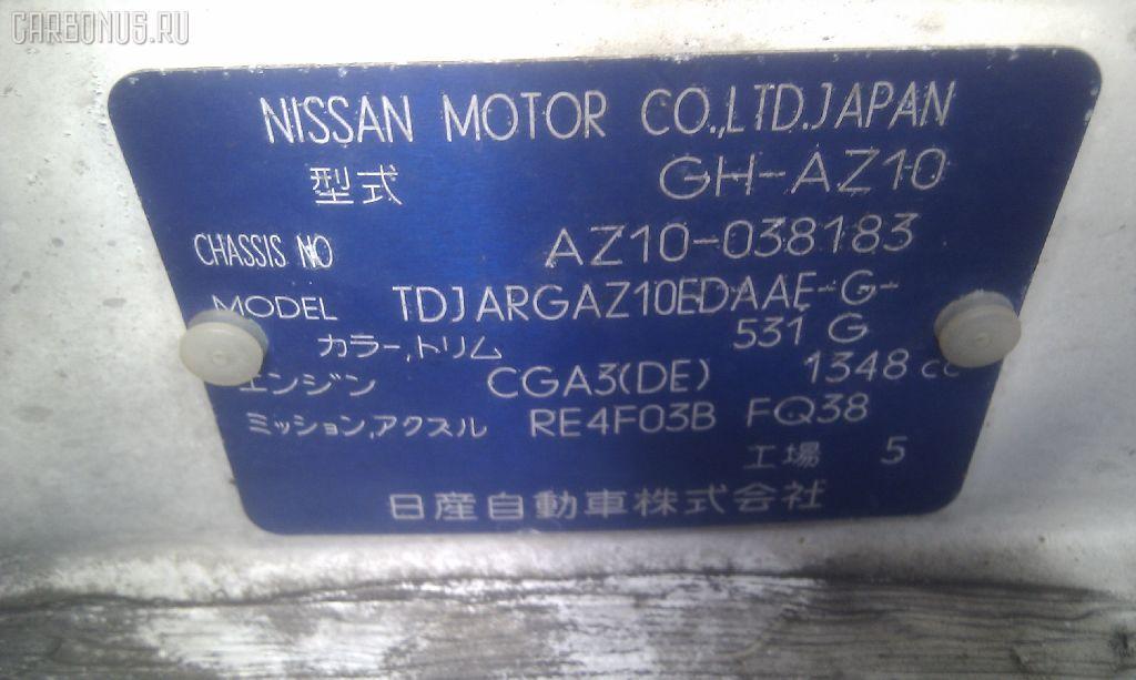 Планка телевизора NISSAN CUBE AZ10 CGA3DE Фото 3