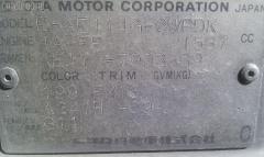 Бачок расширительный Toyota Sprinter carib AE114G 4A-FE Фото 3