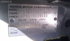 Тяга реактивная Toyota Probox NCP51V Фото 3
