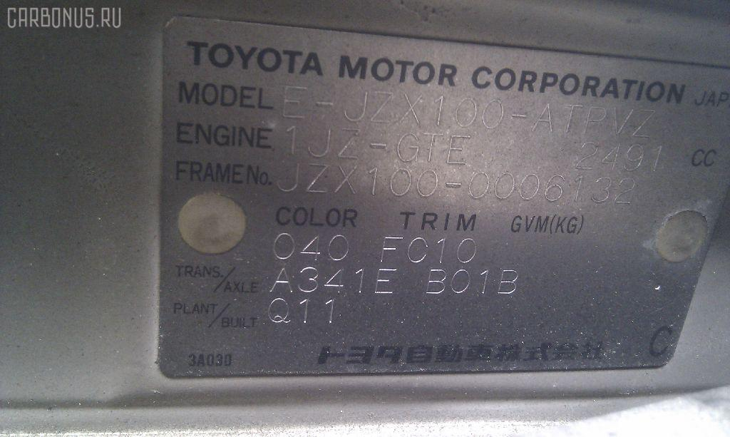 Радиатор интеркулера TOYOTA MARK II JZX100 1JZ-GTE Фото 3