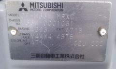 Привод MITSUBISHI PAJERO IO H66W 4G93 Фото 4