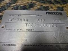 Привод MITSUBISHI PAJERO IO H66W 4G93 Фото 3