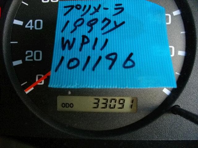 Гидроусилитель NISSAN PRIMERA WAGON WP11 SR18DE. Фото 3