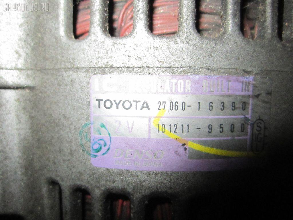 Генератор TOYOTA CARINA AT211 7A-FE. Фото 6