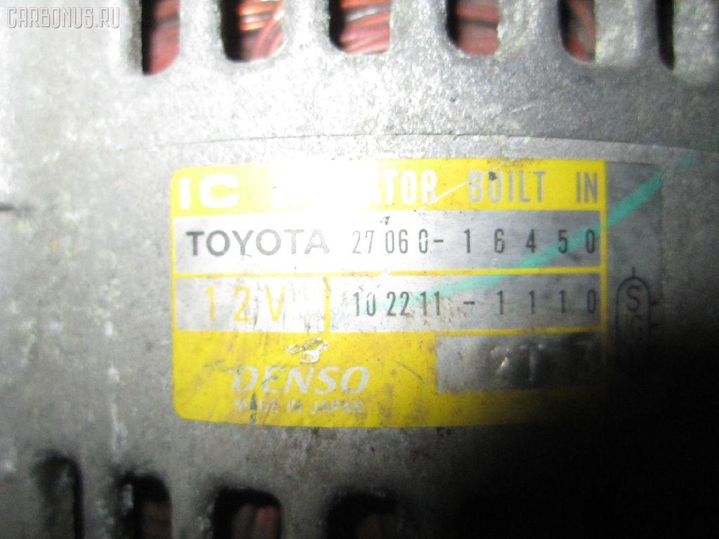 Генератор TOYOTA CORONA PREMIO AT211 7A-FE. Фото 10