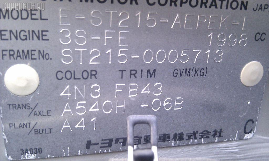 Привод TOYOTA CORONA PREMIO ST215 3S-FE Фото 2