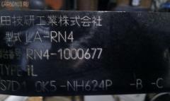 Стоп Honda Stream RN4 Фото 3