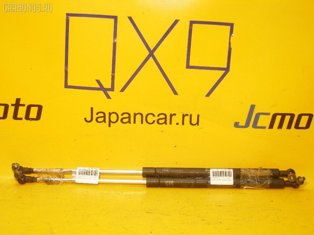 Амортизатор капота TOYOTA CHASER JZX100. Фото 11