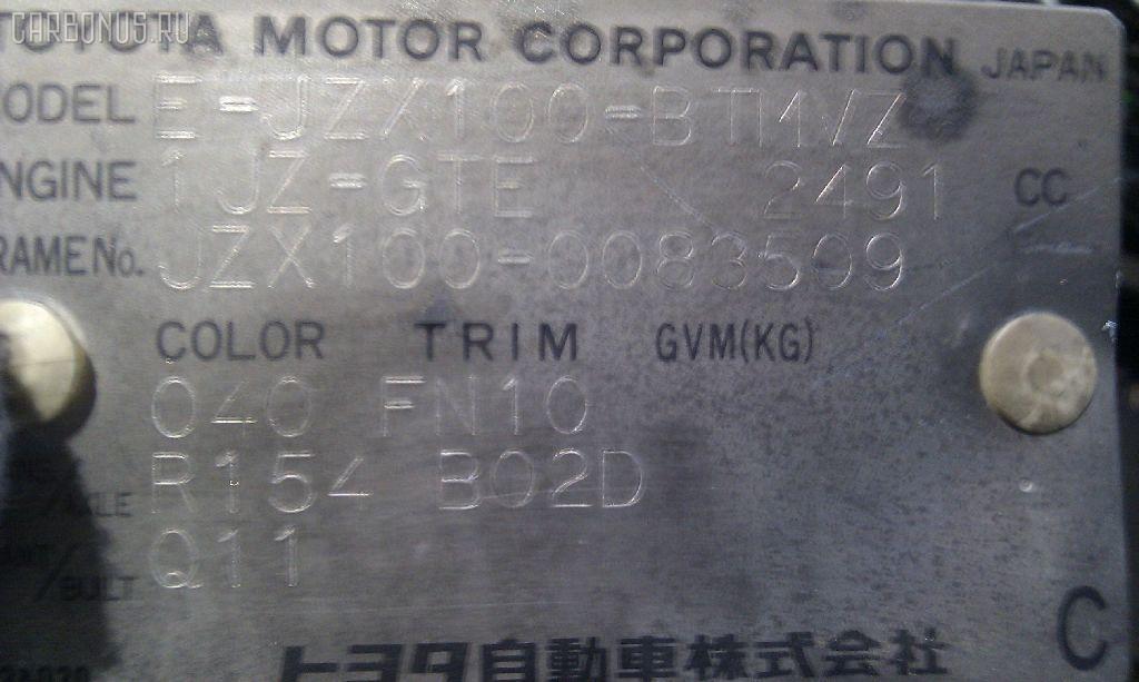 Радиатор интеркулера TOYOTA CHASER JZX100 1JZ-GTE Фото 3