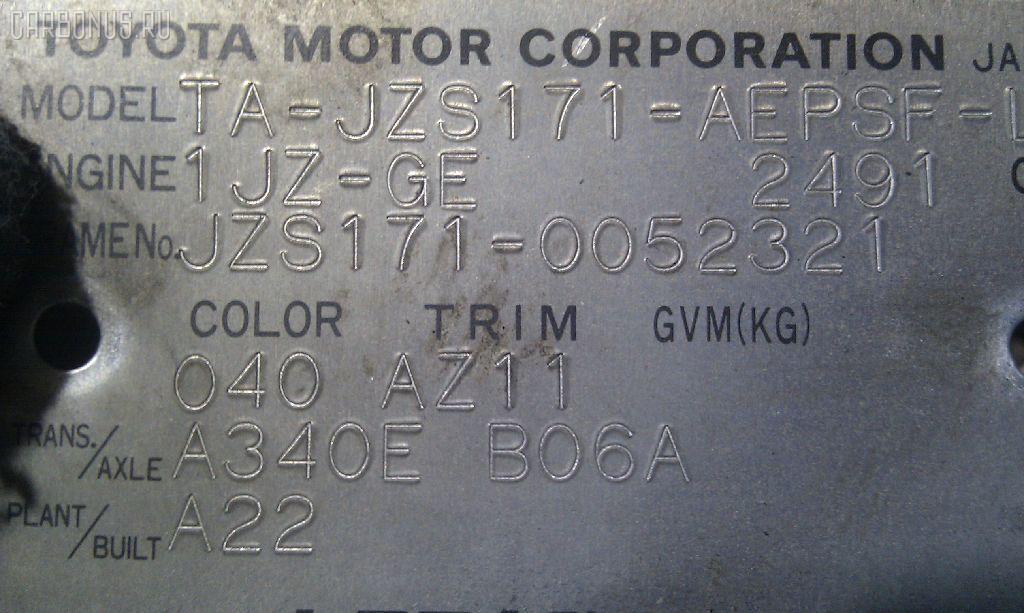 Привод TOYOTA CROWN JZS171 1JZ-GE Фото 4