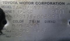 Стекло Toyota Crown JZS171 Фото 2