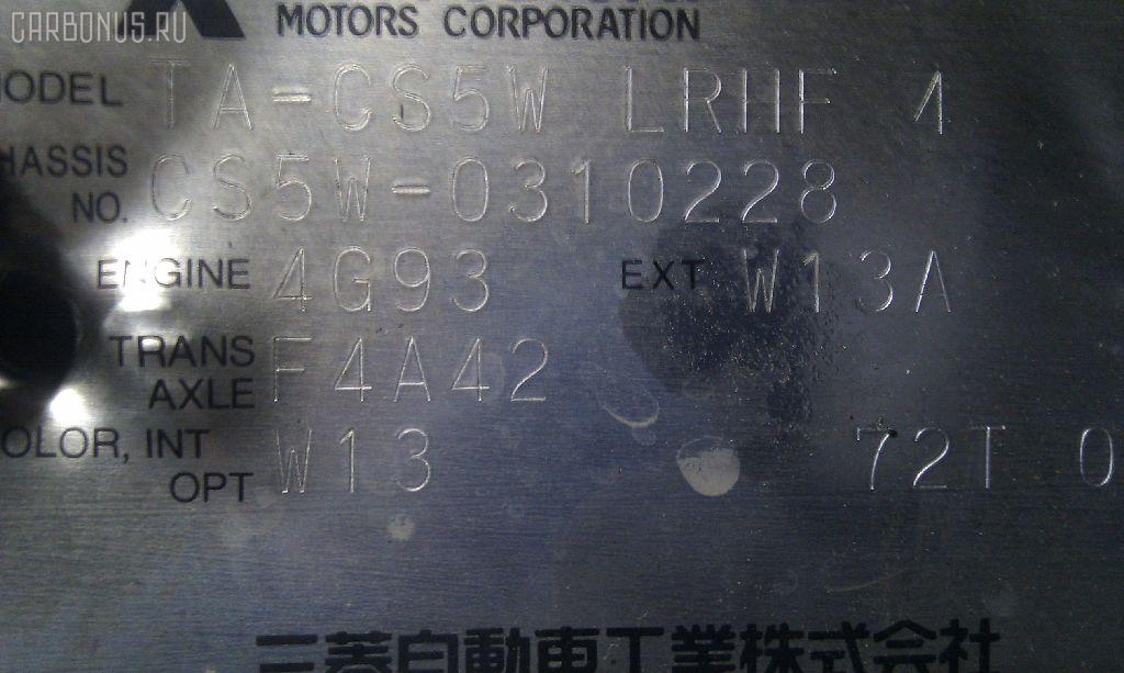 Блок ABS MITSUBISHI LANCER CEDIA WAGON CS5W 4G93 Фото 3