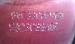 Амортизатор двери Peugeot 307 3CRFN Фото 3