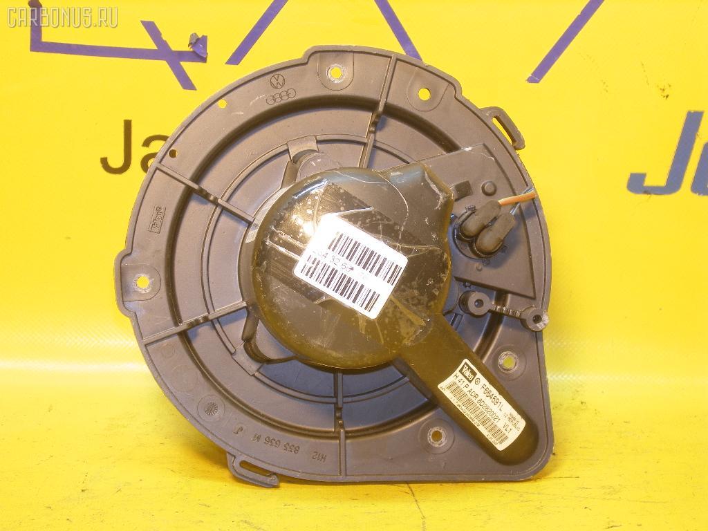 Мотор печки VOLKSWAGEN PASSAT VARIANT 3BAZM Фото 1