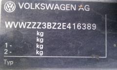Мотор печки Volkswagen Passat variant 3BAZM Фото 4