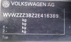 Двигатель VOLKSWAGEN PASSAT VARIANT 3BAZM AZM Фото 15
