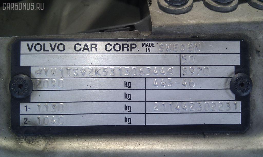 Двигатель VOLVO S80 I TS B6294S2 Фото 11