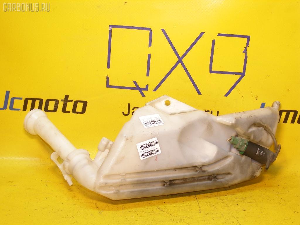 Бачок омывателя Peugeot 206 sw 2KNFU Фото 1