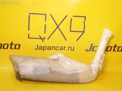 Бачок омывателя Peugeot 206 sw 2KNFU Фото 2