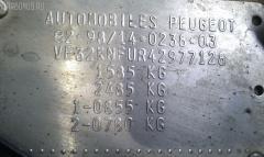 Жесткость бампера Peugeot 206 sw 2KNFU Фото 3