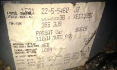 Рулевая рейка VOLKSWAGEN PASSAT VARIANT 3BAEB AEB Фото 2