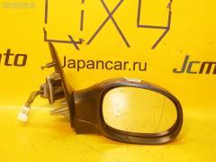 Зеркало двери боковой Peugeot 206 cc 2DNFU Фото 2