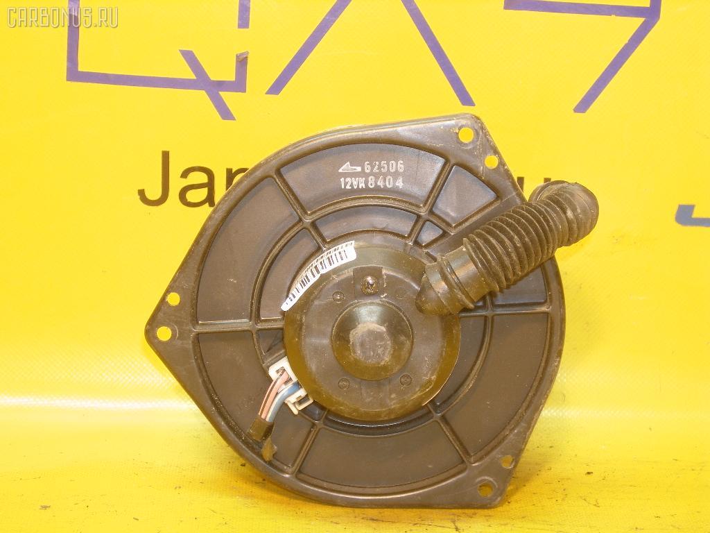 Мотор печки NISSAN AVENIR W11. Фото 4