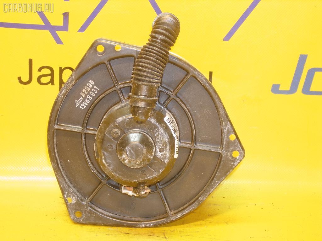 Мотор печки NISSAN AVENIR W11. Фото 8