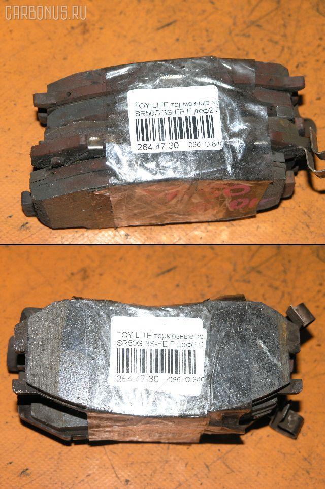 Тормозные колодки TOYOTA LITE ACE NOAH SR50G 3S-FE. Фото 1