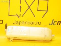 Бачок расширительный DAIHATSU YRV M201G K3-VE Фото 1