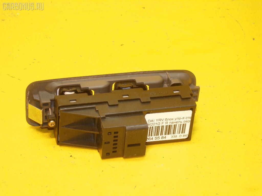 Блок упр-я стеклоподъемниками DAIHATSU YRV M201G. Фото 2