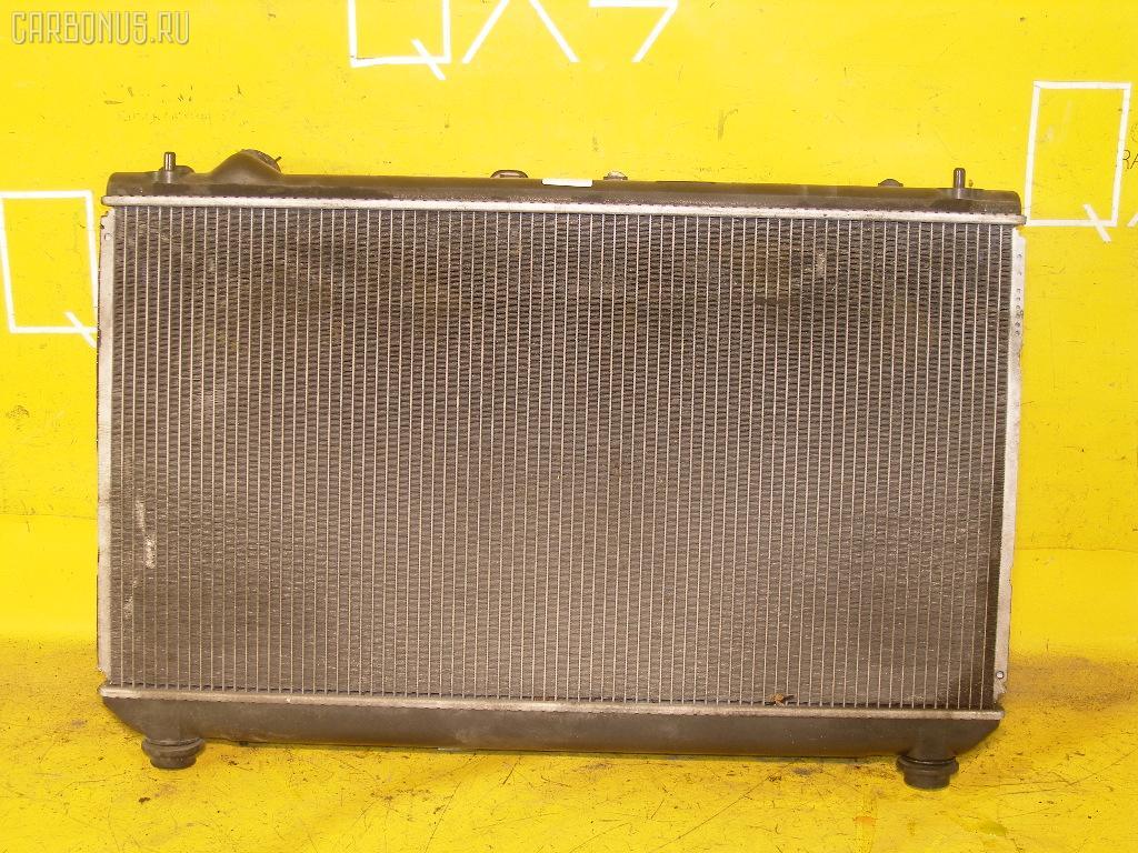 Радиатор ДВС TOYOTA MARK II QUALIS MCV20W 1MZ-FE. Фото 1